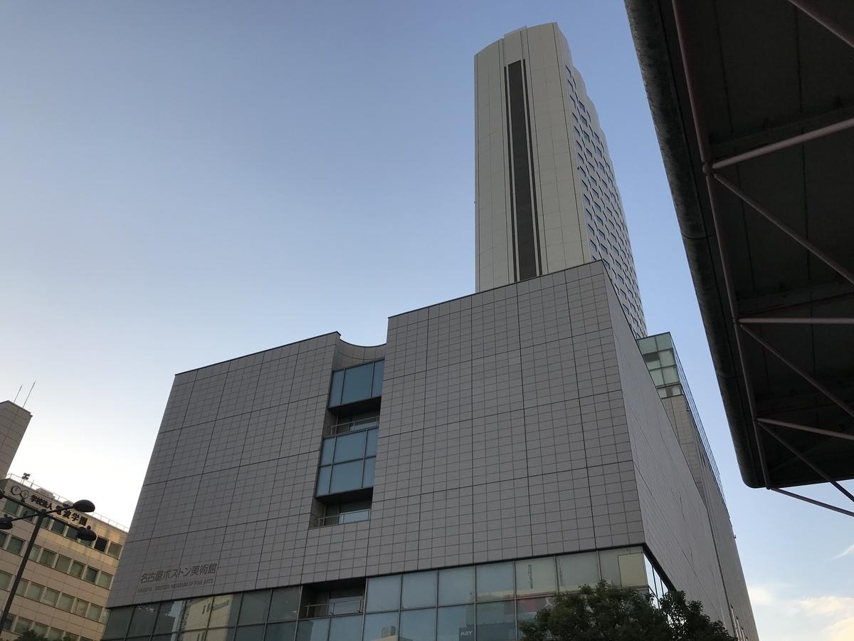 f:id:Nagoya1976:20191116165049j:plain