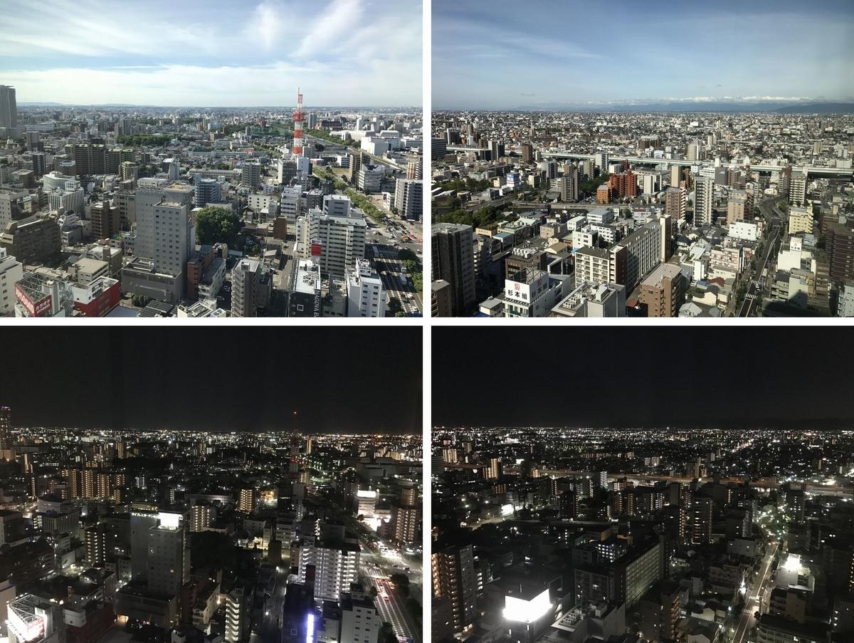 f:id:Nagoya1976:20191116195223j:plain