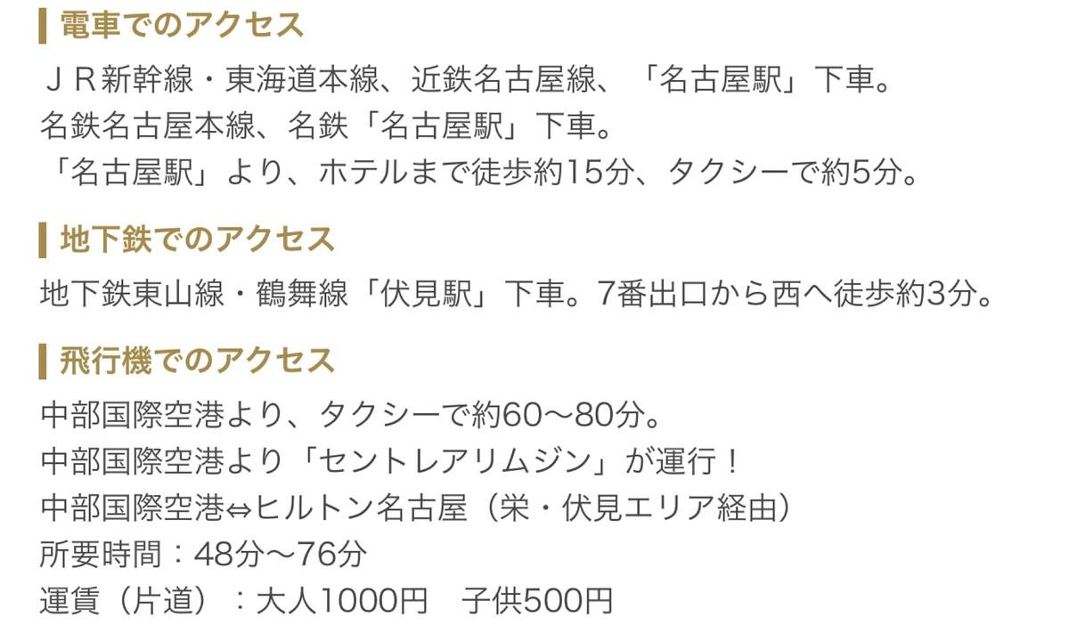 f:id:Nagoya1976:20191118225143j:plain