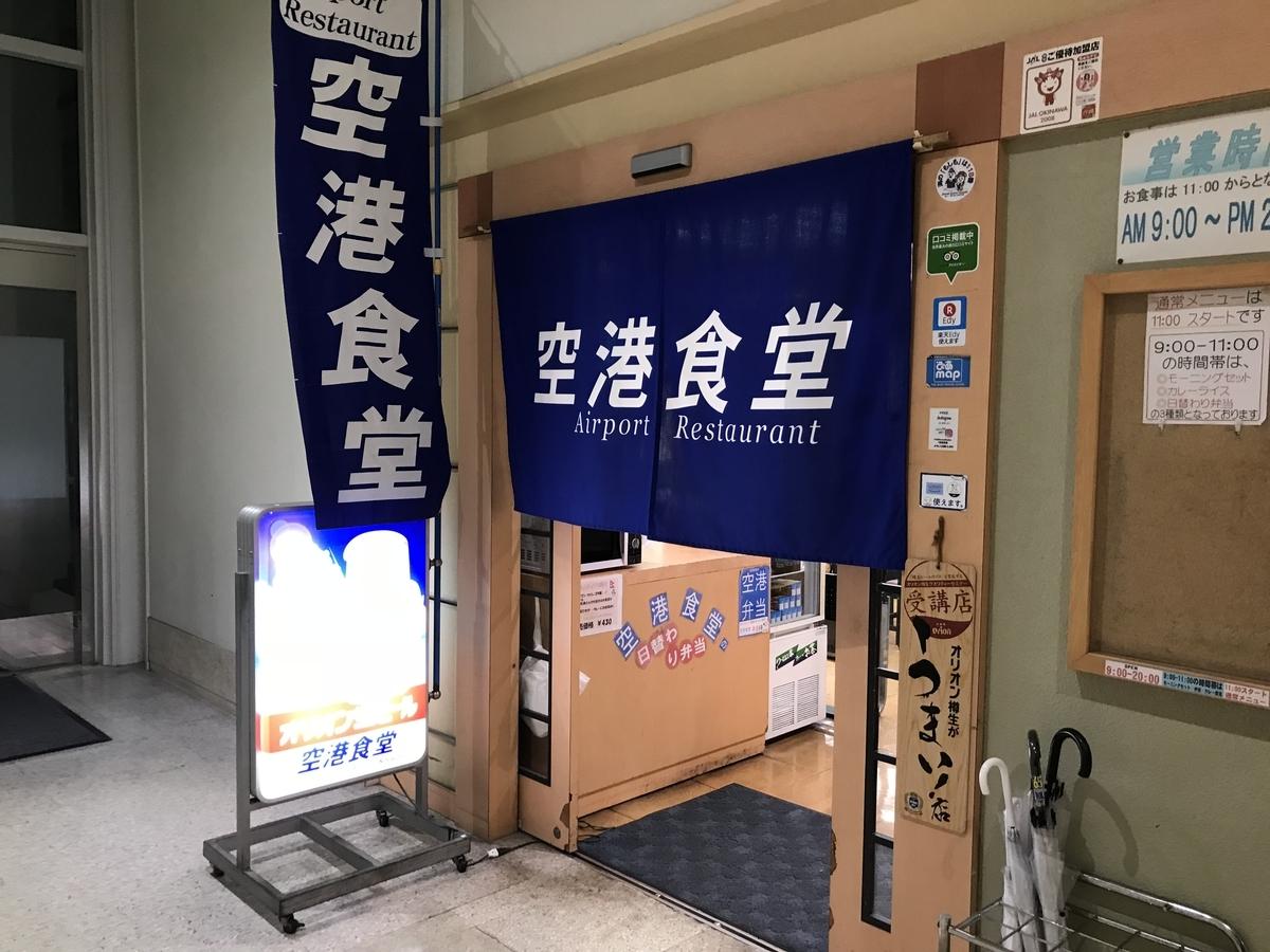 f:id:Nagoya1976:20191119201729j:plain