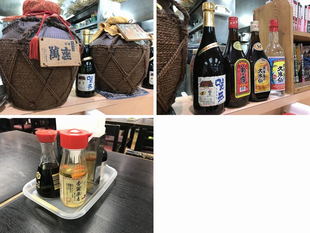 f:id:Nagoya1976:20191119221402j:plain