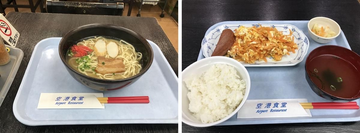 f:id:Nagoya1976:20191119234432j:plain