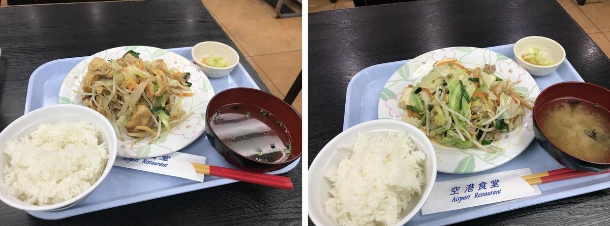 f:id:Nagoya1976:20191119235229j:plain