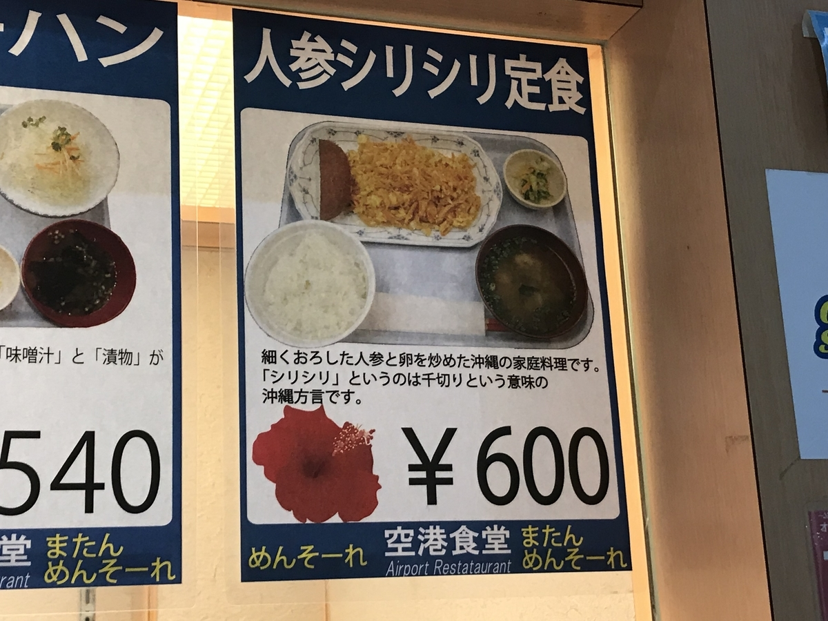 f:id:Nagoya1976:20191120121208j:plain