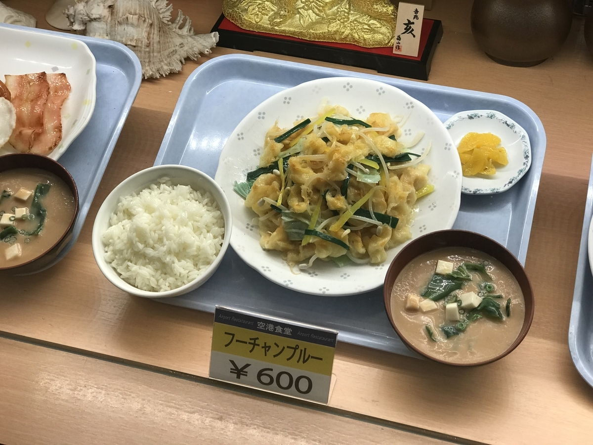 f:id:Nagoya1976:20191120121232j:plain