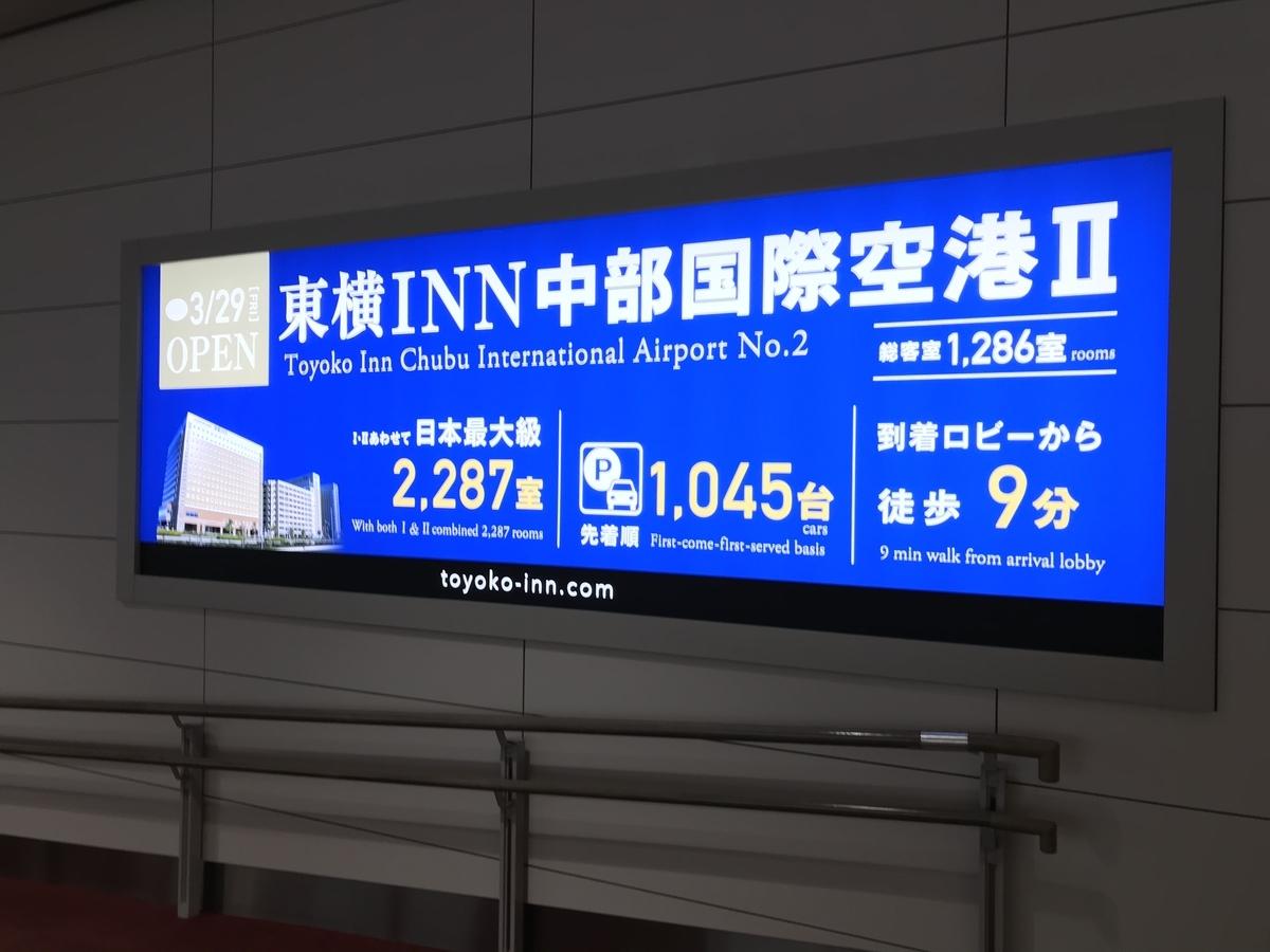 f:id:Nagoya1976:20191122150210j:plain