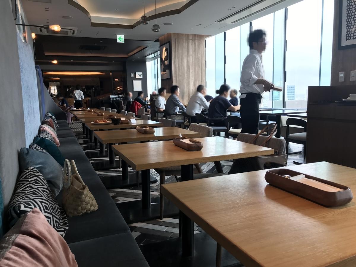 f:id:Nagoya1976:20191123185445j:plain