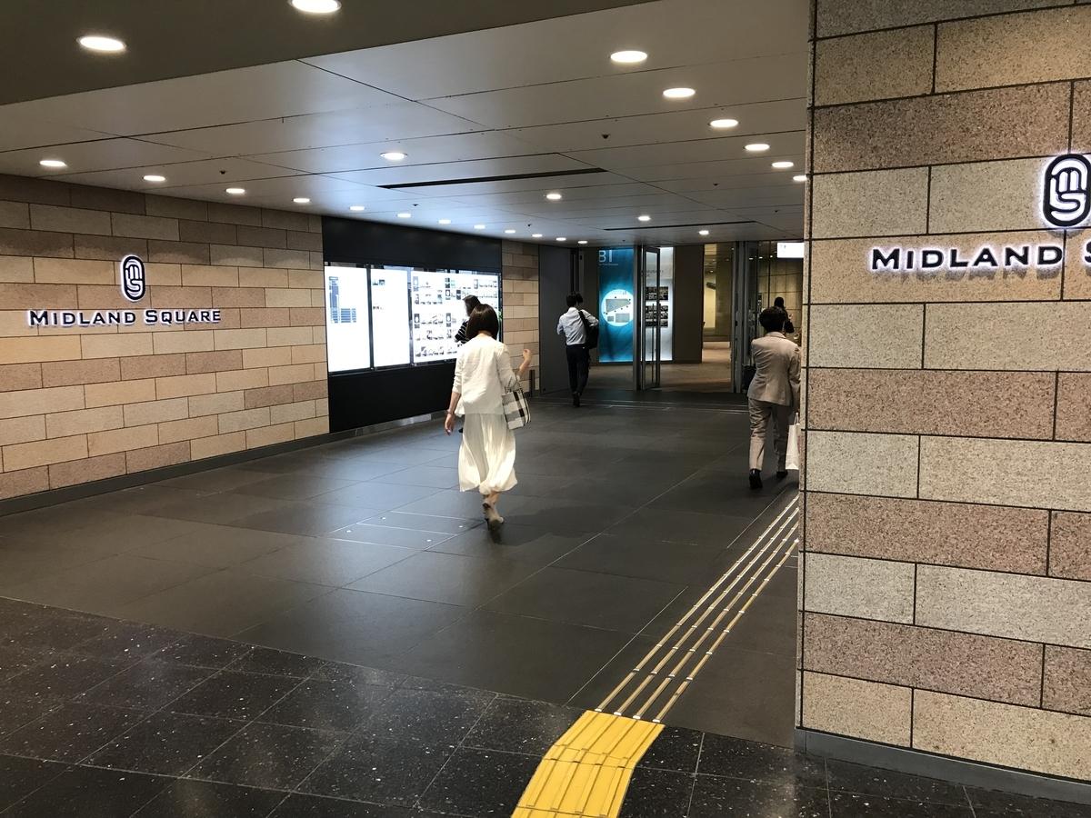 f:id:Nagoya1976:20191124094024j:plain