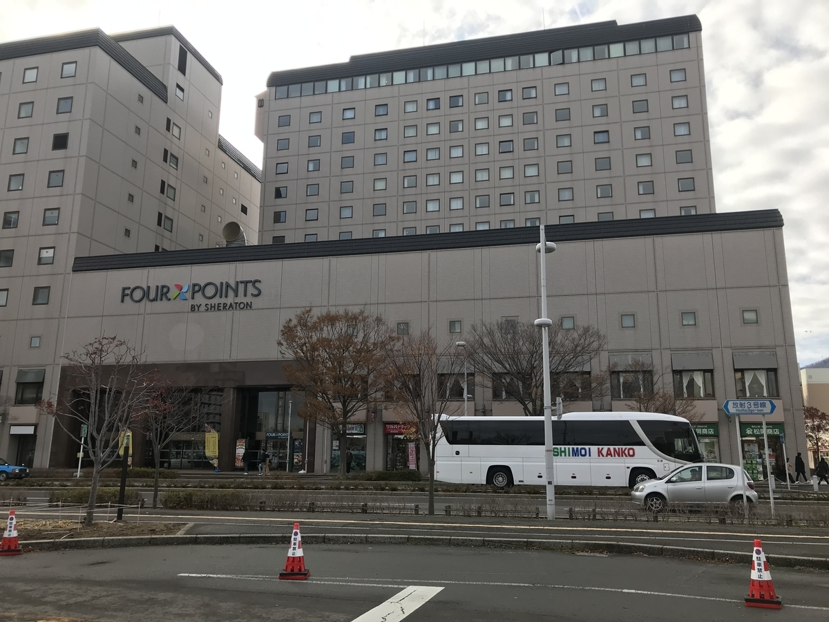 f:id:Nagoya1976:20191124165407j:plain