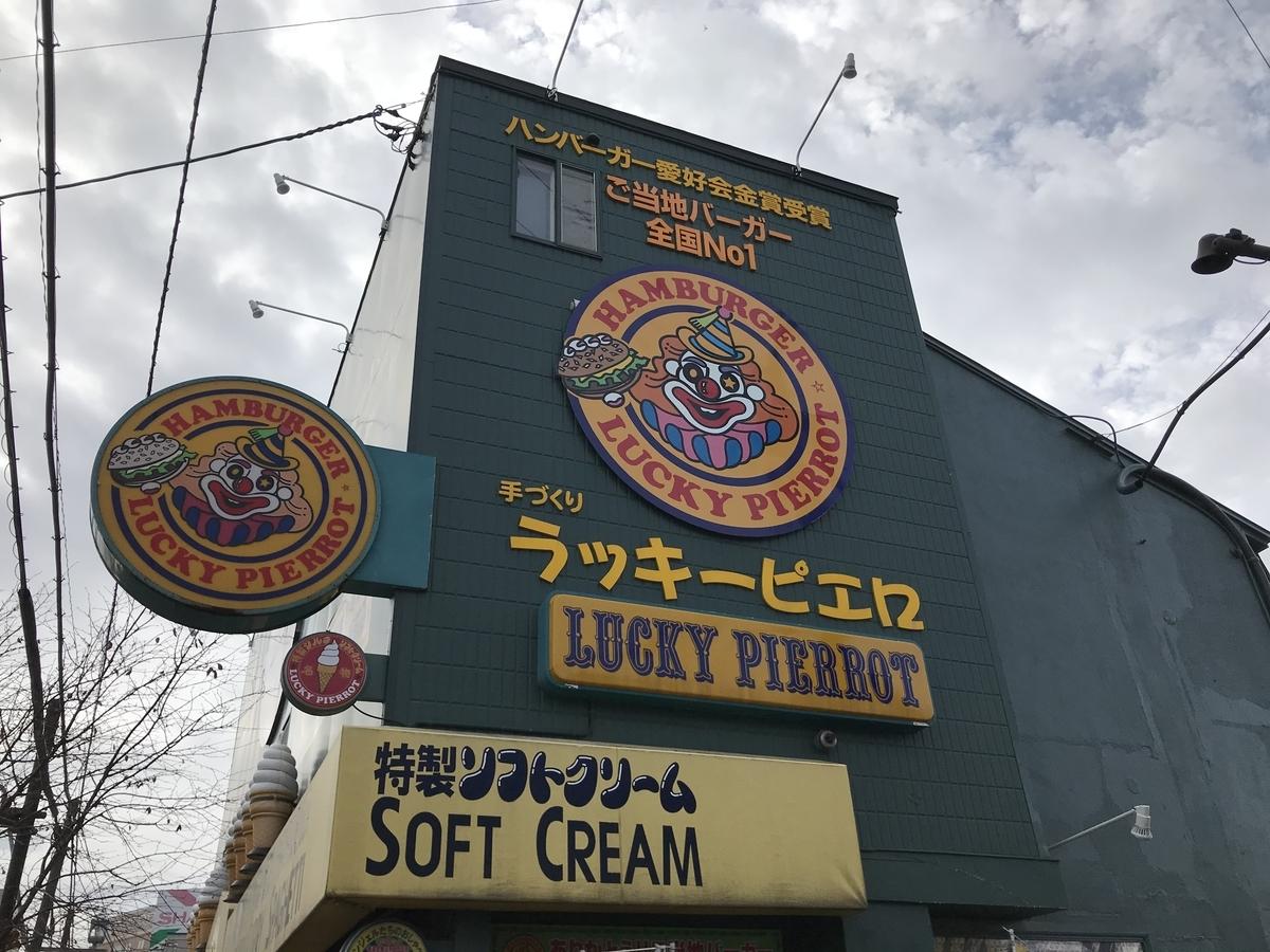 f:id:Nagoya1976:20191124171050j:plain