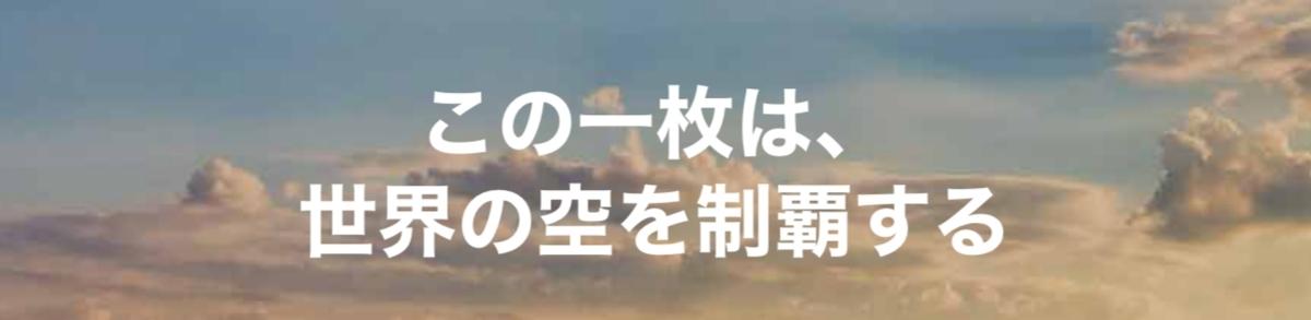 f:id:Nagoya1976:20191128173026j:plain