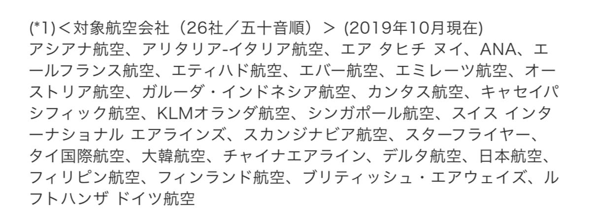f:id:Nagoya1976:20191129095633j:plain