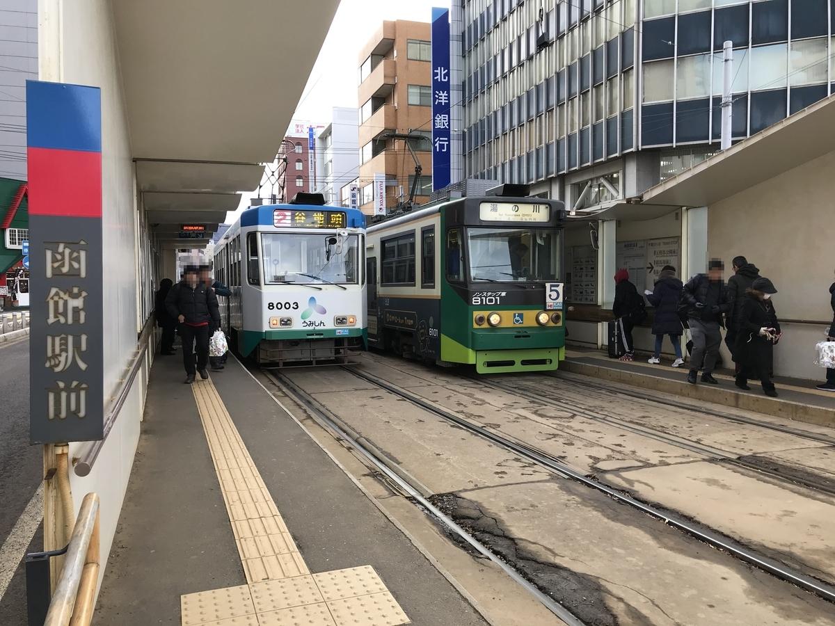 f:id:Nagoya1976:20191129140234j:plain