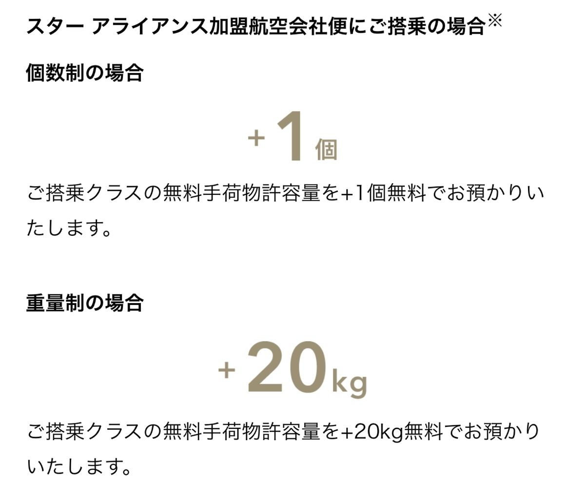 f:id:Nagoya1976:20191203204102j:plain