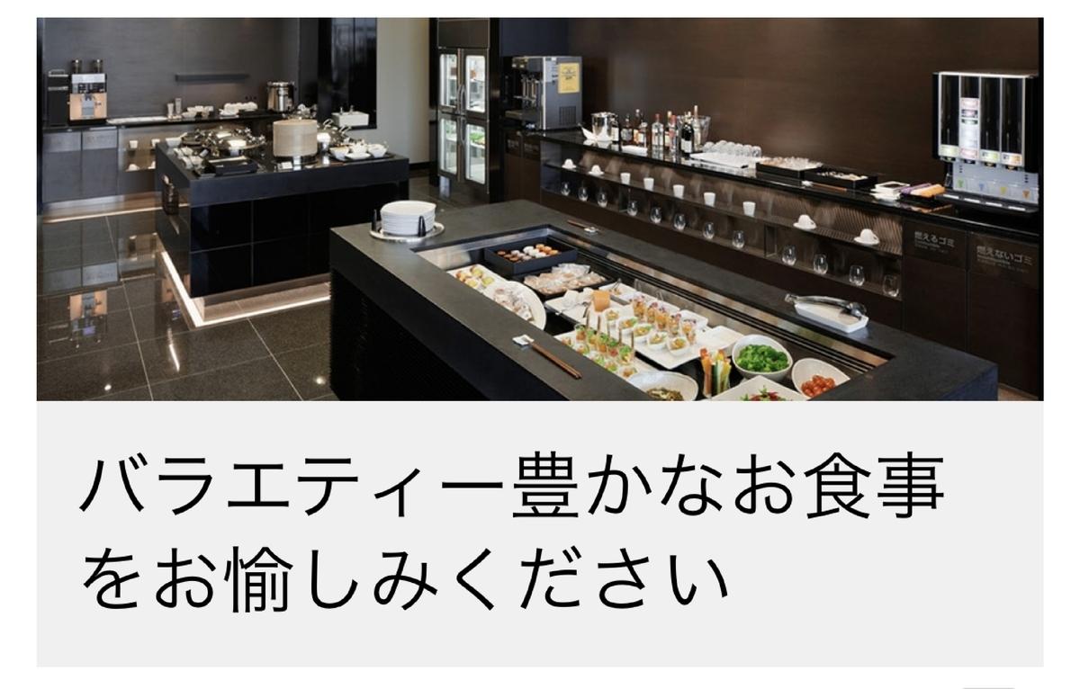 f:id:Nagoya1976:20191203205526j:plain