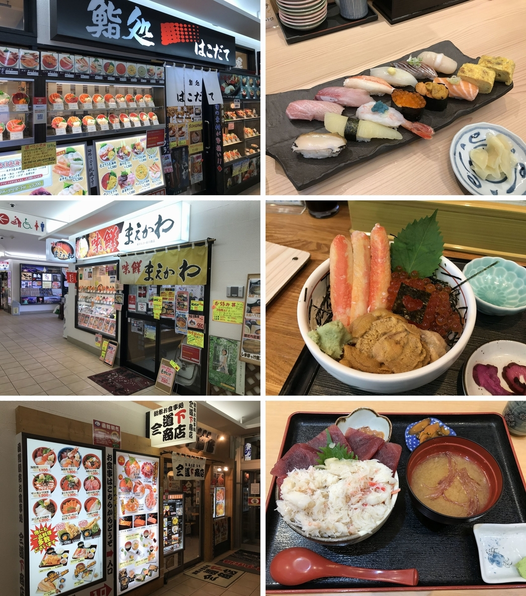 f:id:Nagoya1976:20191207163725j:plain
