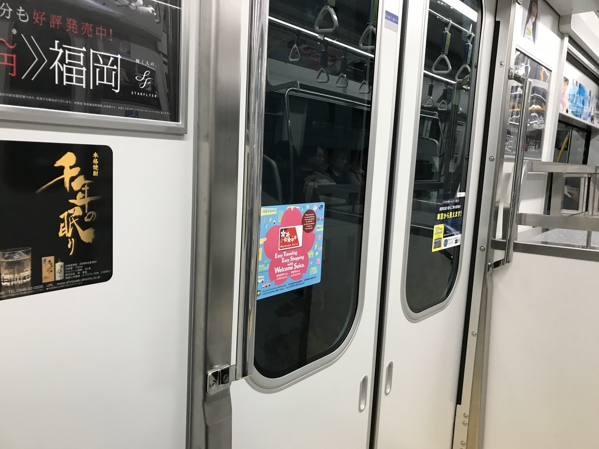 f:id:Nagoya1976:20191210173914j:plain