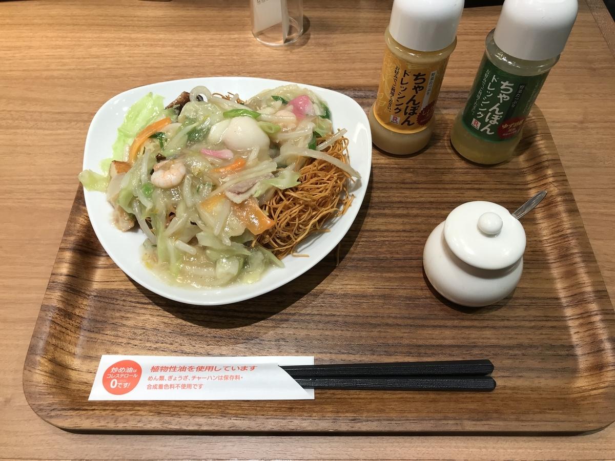 f:id:Nagoya1976:20191210174136j:plain