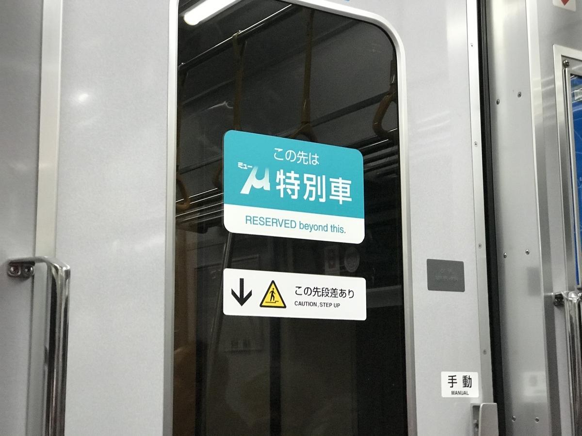 f:id:Nagoya1976:20191210183420j:plain