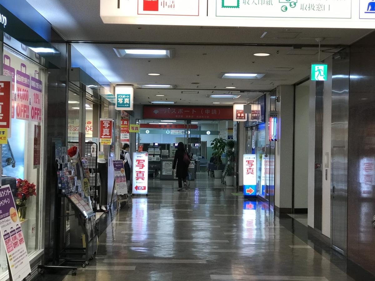 f:id:Nagoya1976:20191214100016j:plain