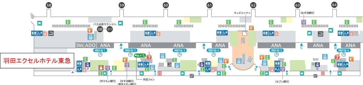 f:id:Nagoya1976:20191214164403j:plain