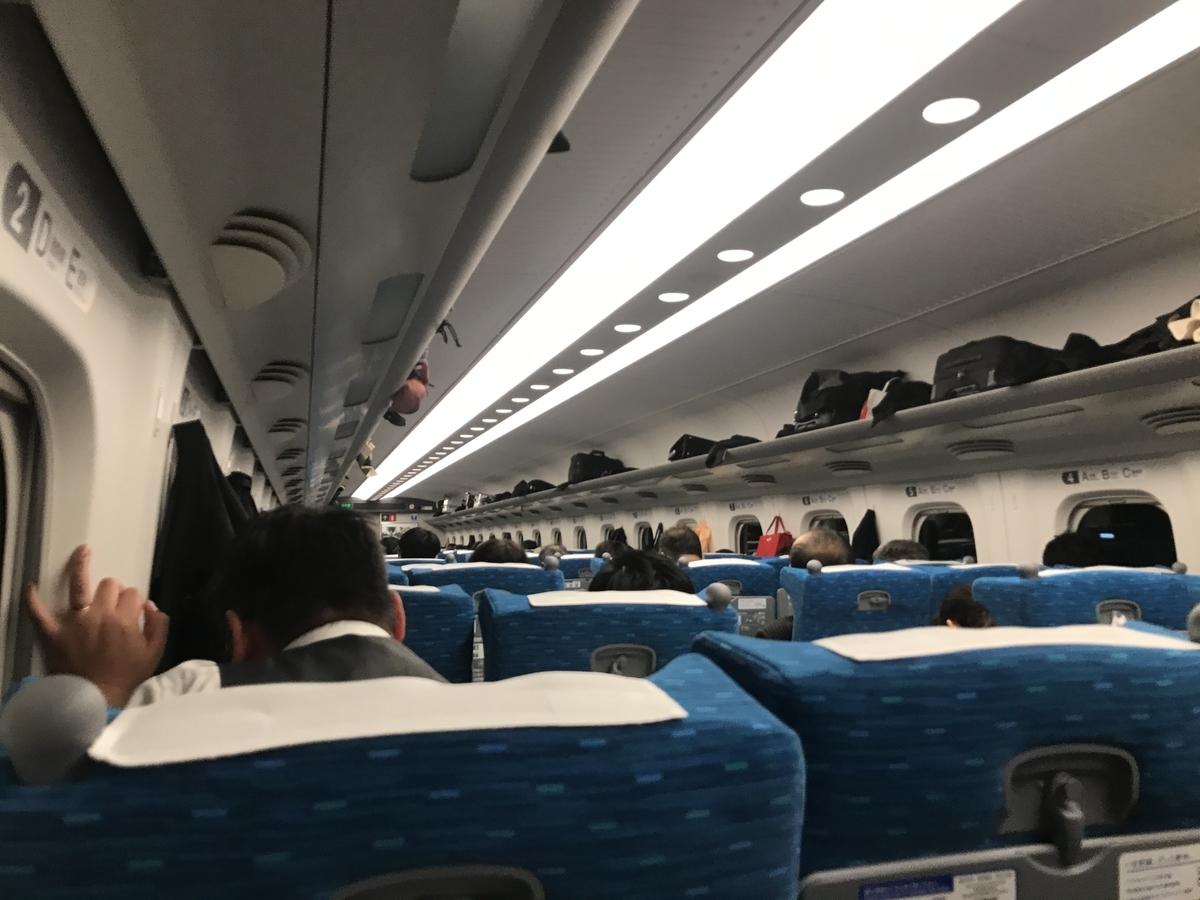 f:id:Nagoya1976:20191220235510j:plain