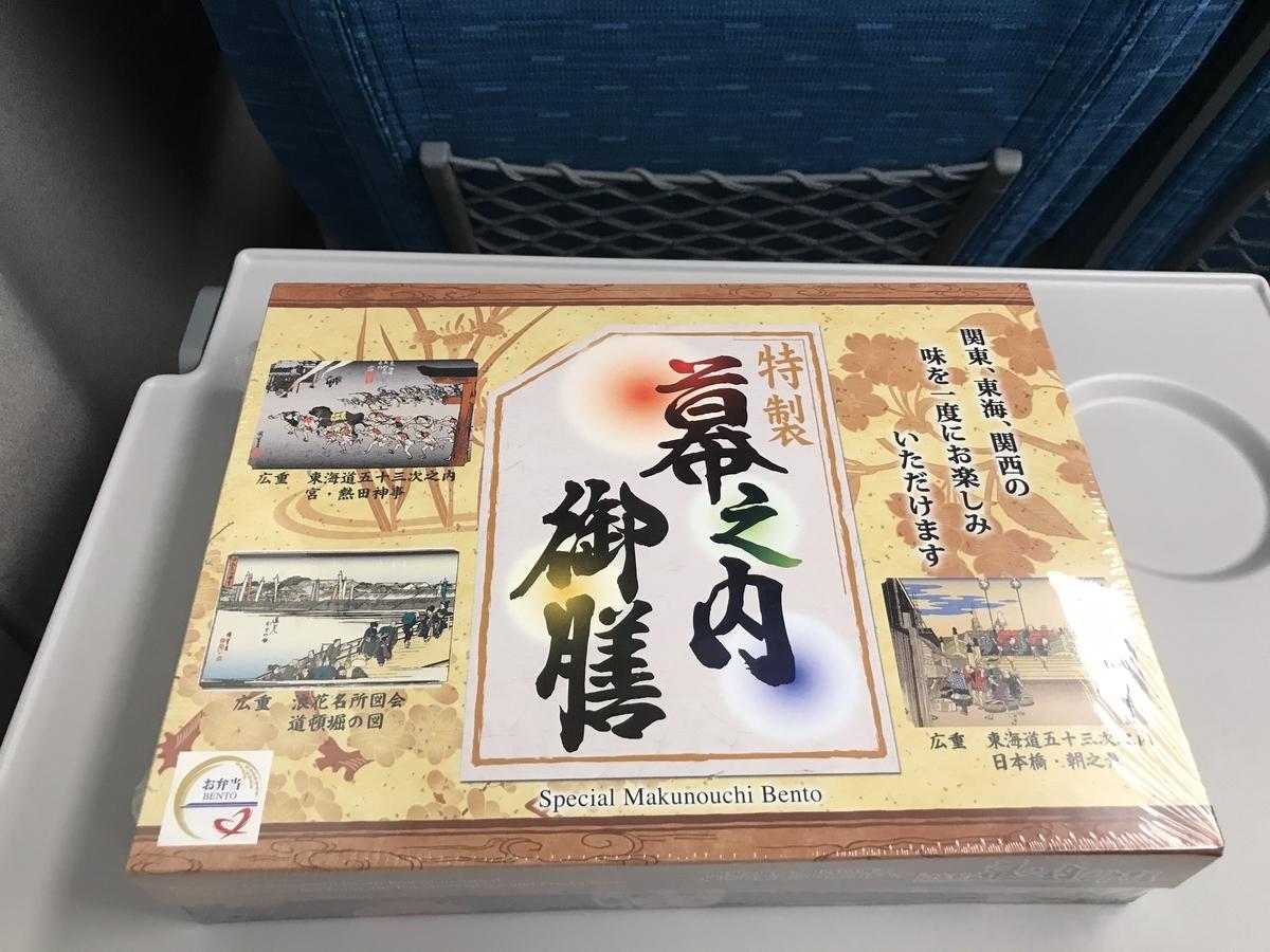 f:id:Nagoya1976:20191220235848j:plain