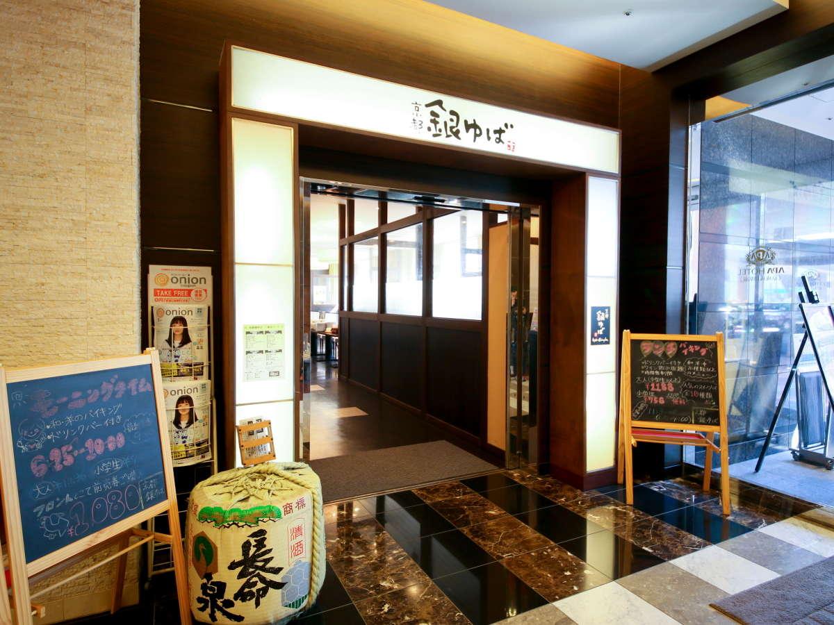 f:id:Nagoya1976:20191225083146j:plain