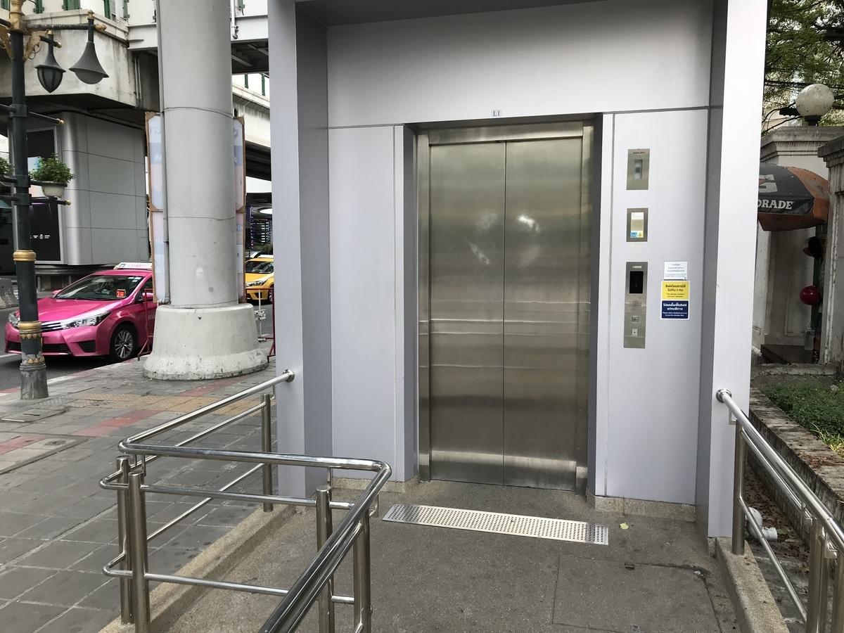f:id:Nagoya1976:20191227234643j:plain