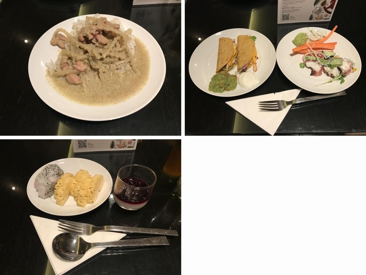 f:id:Nagoya1976:20191229102633j:plain
