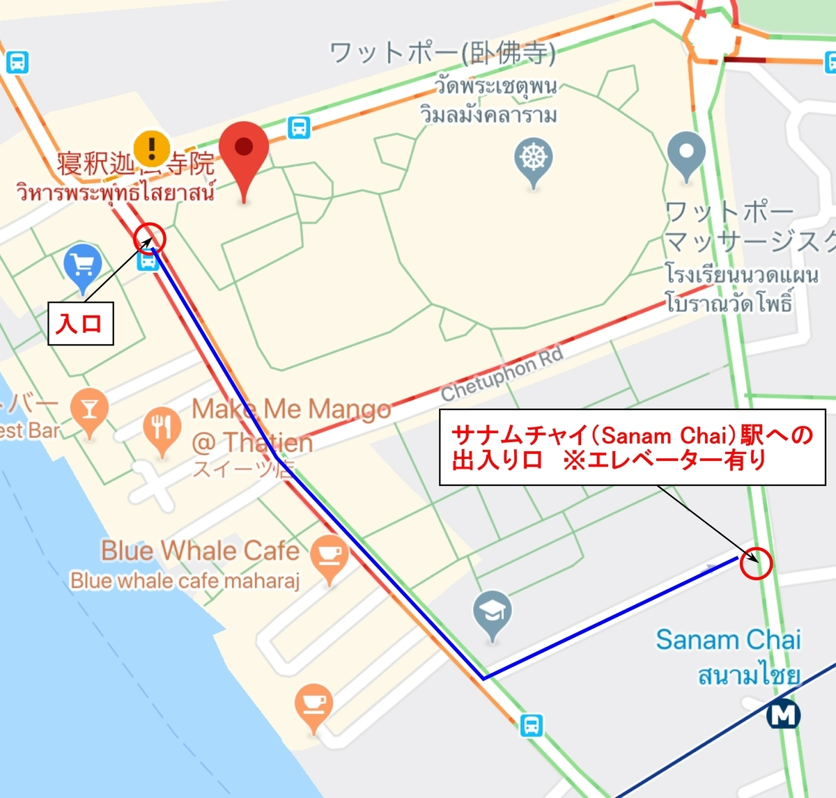 f:id:Nagoya1976:20191230223104j:plain