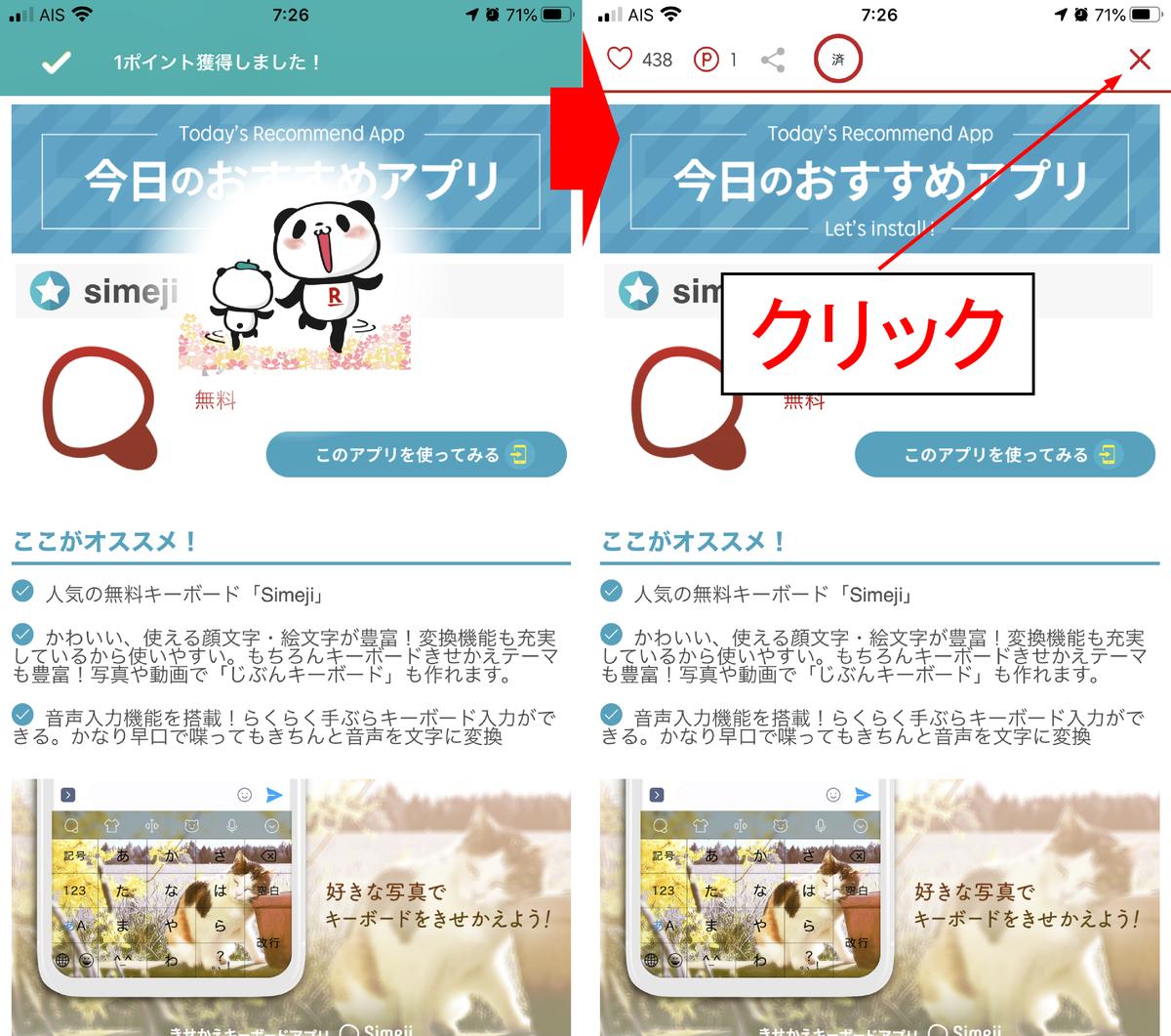 f:id:Nagoya1976:20191231155611p:plain