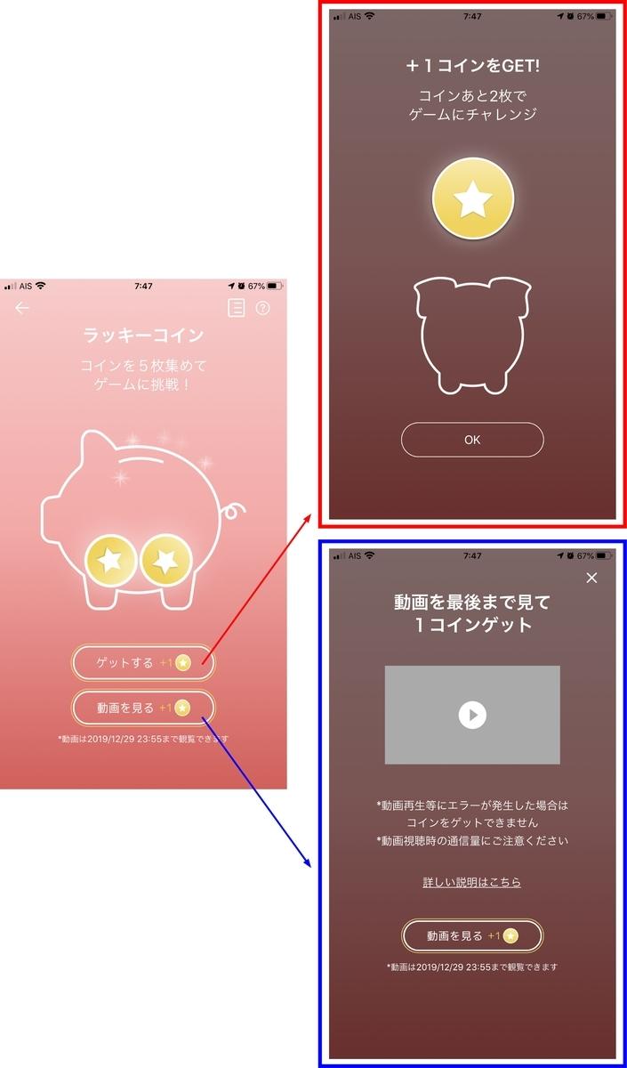 f:id:Nagoya1976:20200101103716j:plain