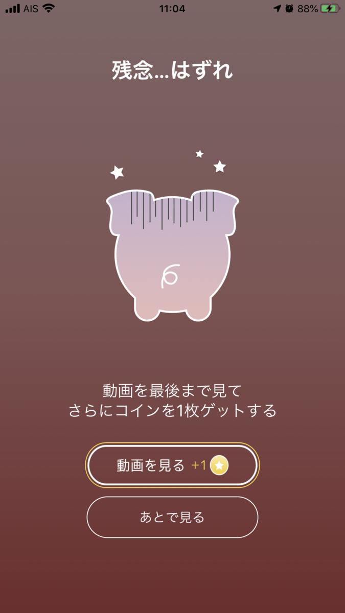 f:id:Nagoya1976:20200101112621p:plain