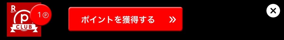 f:id:Nagoya1976:20200101142637j:plain