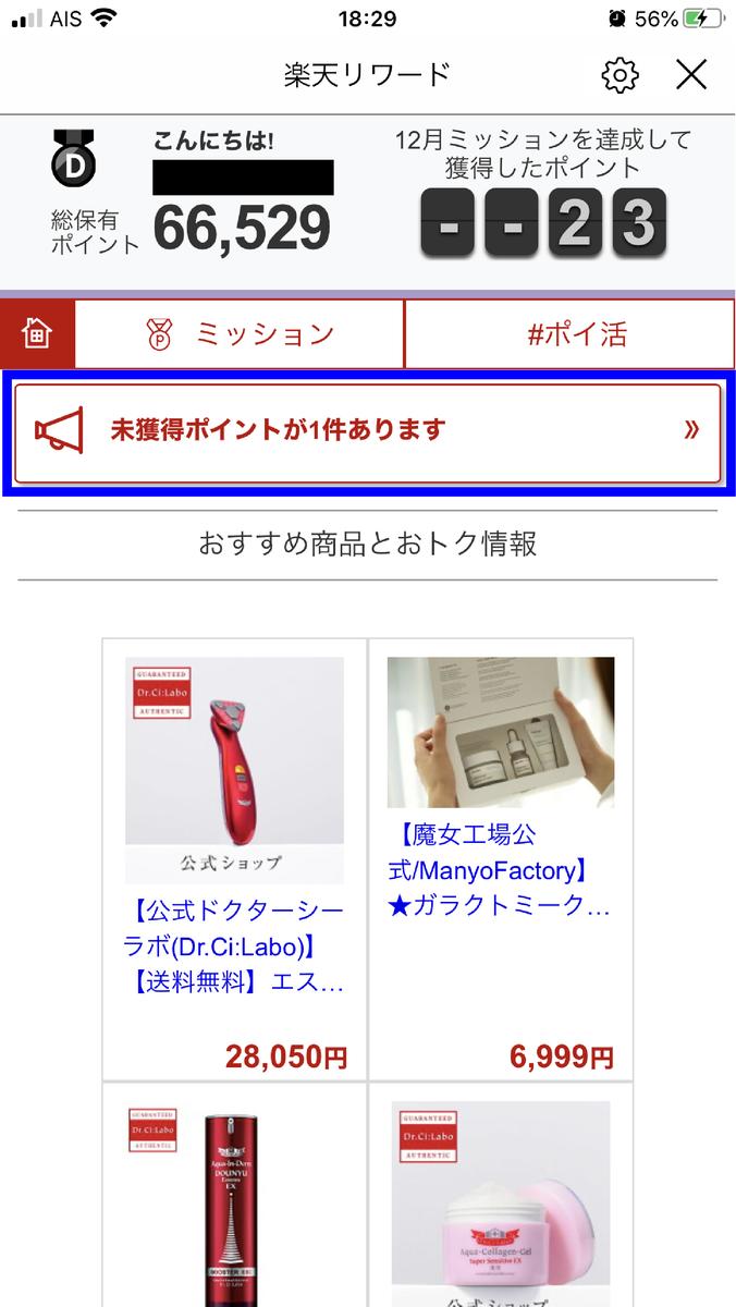 f:id:Nagoya1976:20200102111945p:plain