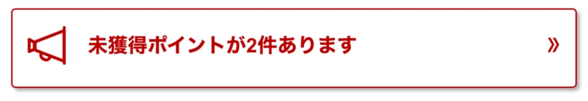 f:id:Nagoya1976:20200102112151j:plain