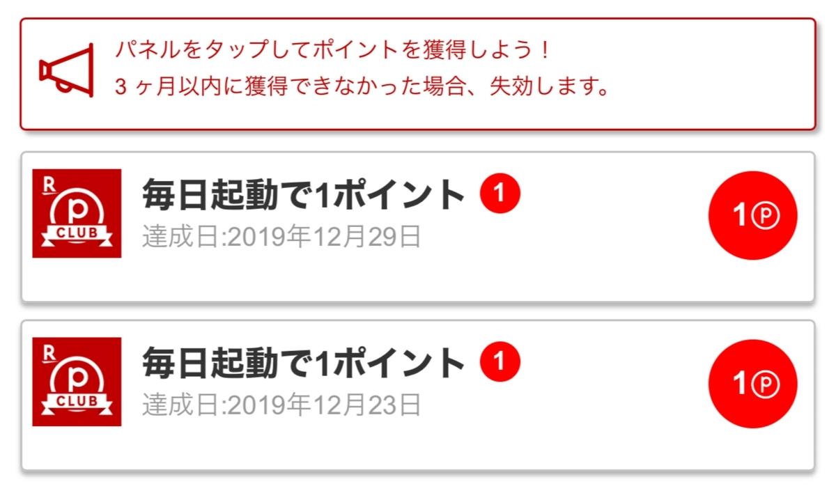 f:id:Nagoya1976:20200102112926j:plain