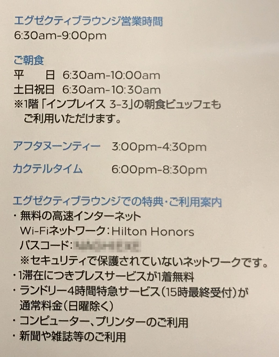 f:id:Nagoya1976:20200108233508j:plain