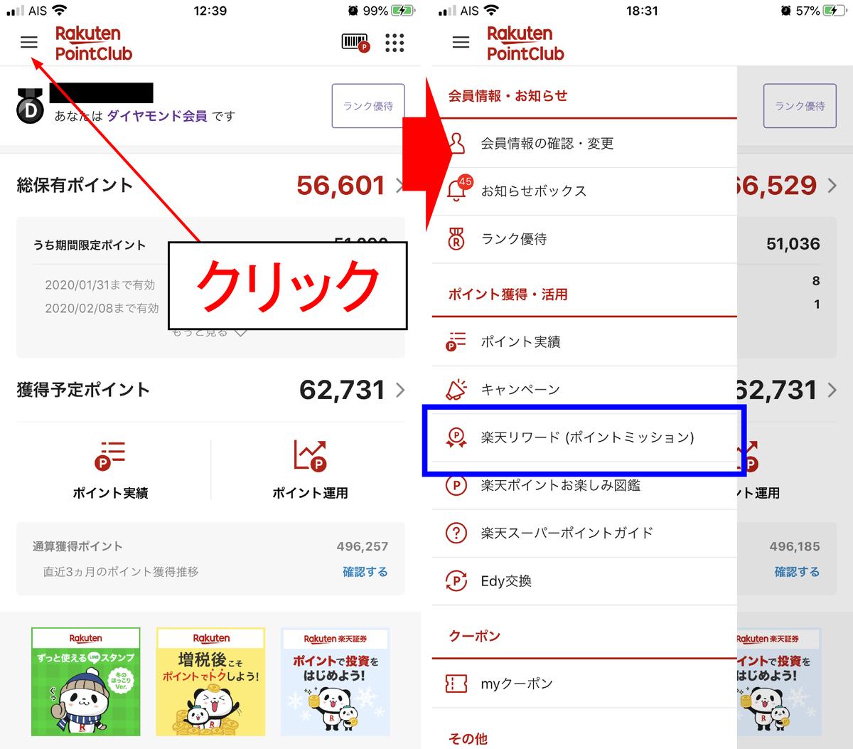 f:id:Nagoya1976:20200109081941p:plain
