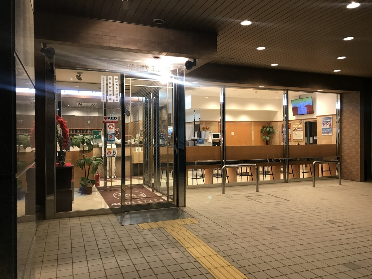 f:id:Nagoya1976:20200109122848j:plain