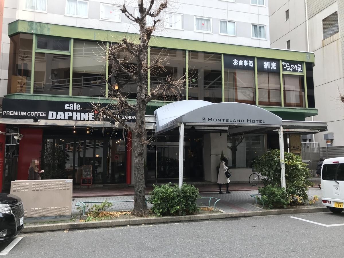 f:id:Nagoya1976:20200117155919j:plain