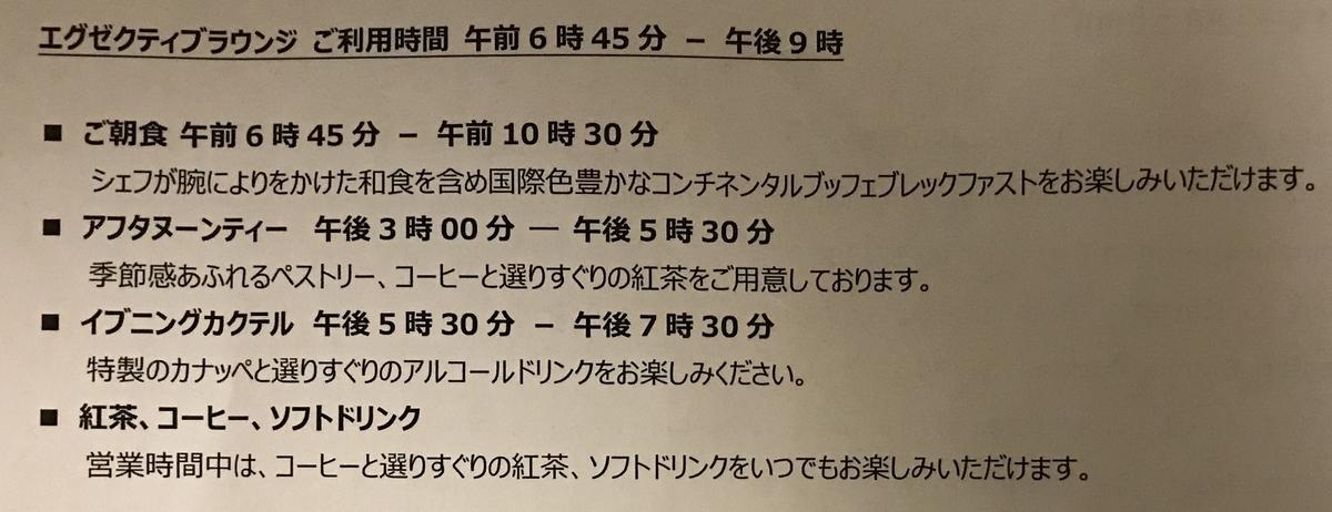f:id:Nagoya1976:20200117181717j:plain