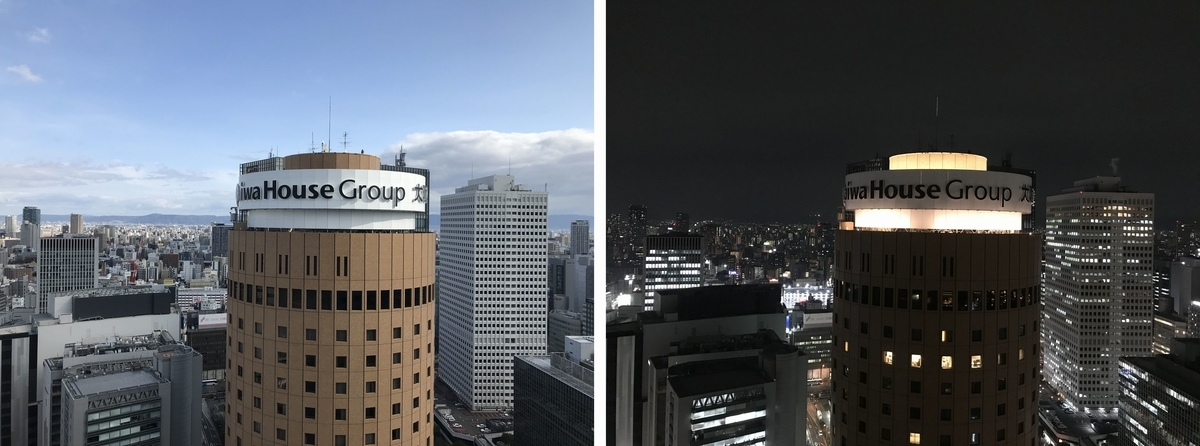 f:id:Nagoya1976:20200118124932j:plain