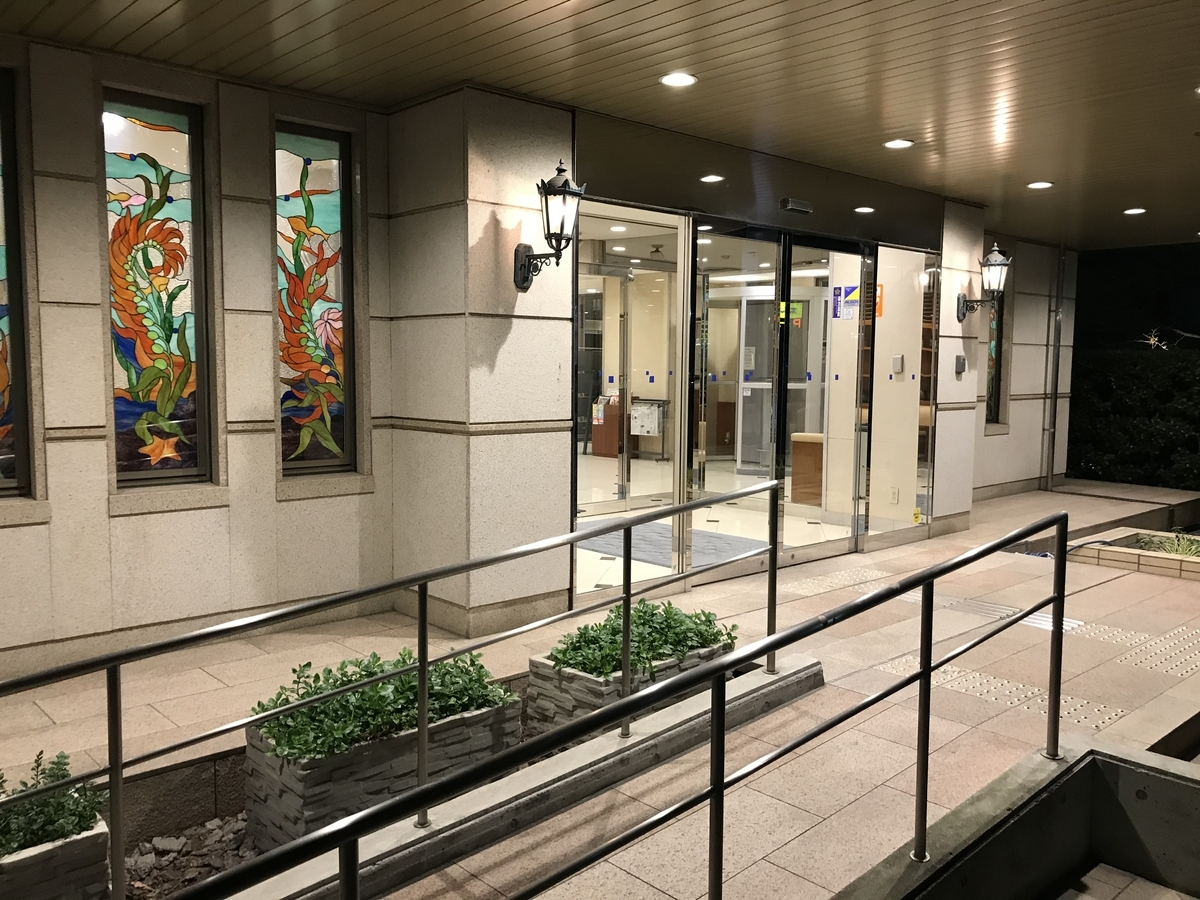 f:id:Nagoya1976:20200121085146j:plain