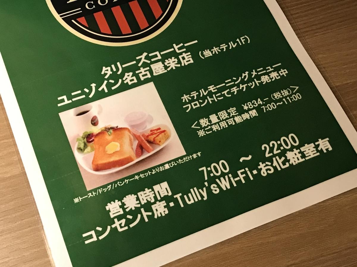 f:id:Nagoya1976:20200123224137j:plain
