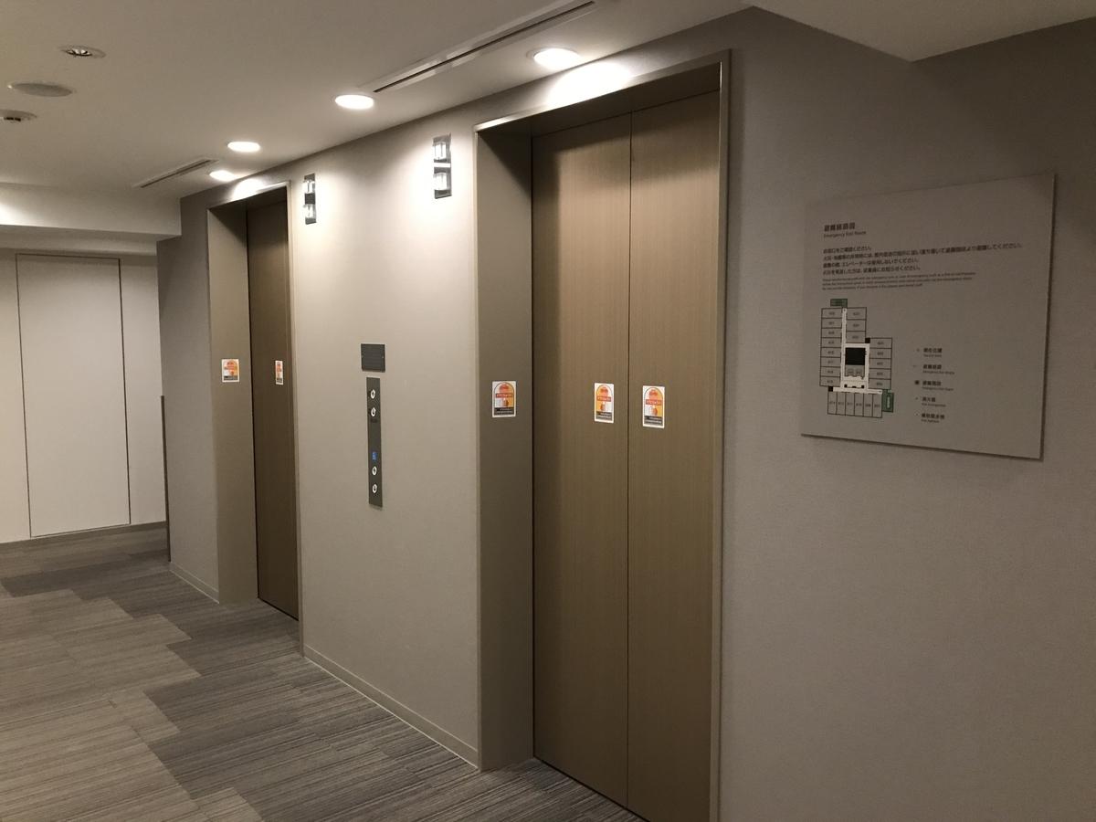 f:id:Nagoya1976:20200124080327j:plain