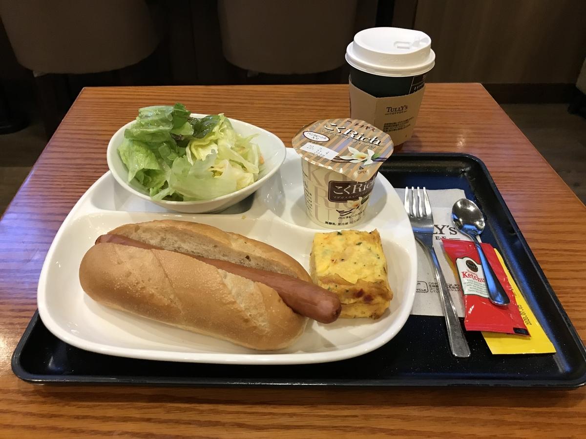 f:id:Nagoya1976:20200124081014j:plain