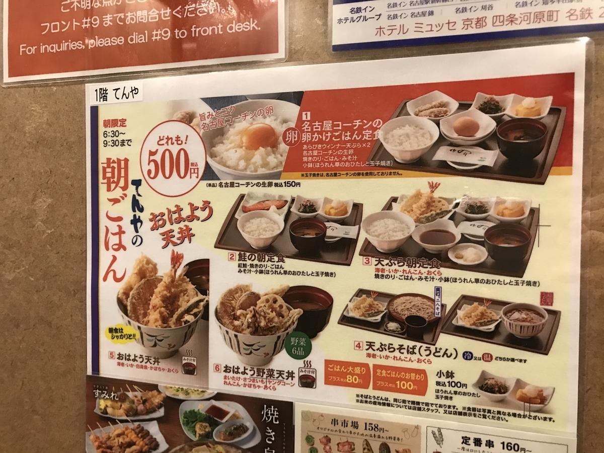 f:id:Nagoya1976:20200131085740j:plain