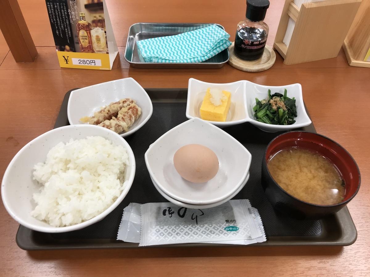 f:id:Nagoya1976:20200131085928j:plain